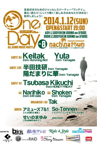 One Day vol.8