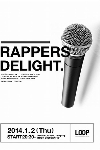 RAPPER'S DAYLIGHT
