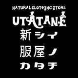 Natural Clothing Store utatane