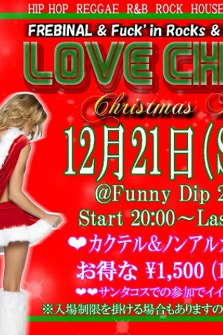 "FREBINAL&Fuck'in Rocks&UTATANE presents ""LOVE CHERRY""~Christmas Party~"