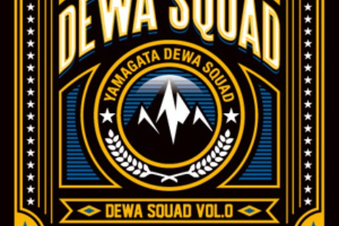 DEWA SQUAD PROJECT