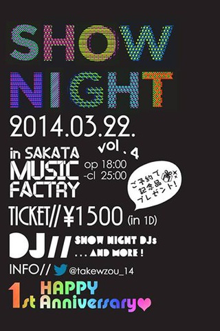 SHOW NIGHT vol.4