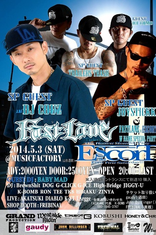 FAST LANE×ESCORT W NAME SPECIAL PARTY