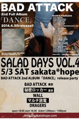 BAD ATTACK 2nd ALBUM「DANCE」release party