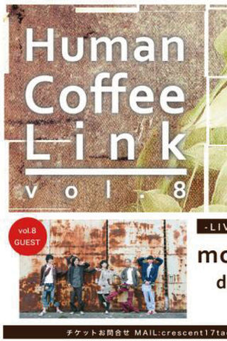human coffee link vol.8