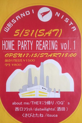 「home party rearing vol.1」