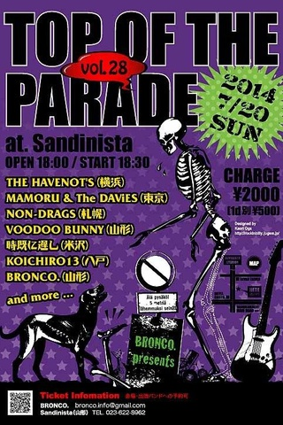 BRONCO.presents【TOP OF THE PARADE vol.28】