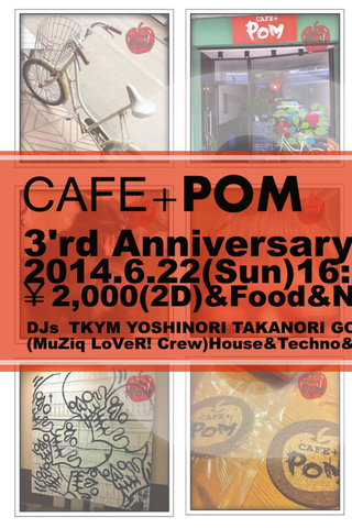 CAFE+POM 3rd Anniversary PARTY