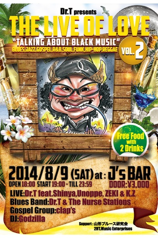 Dr.T presents THE LIVE OF LOVE vol.2