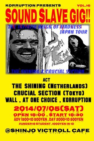 KORRUPTION PRESENTS SOUND SLAVE GIG!!