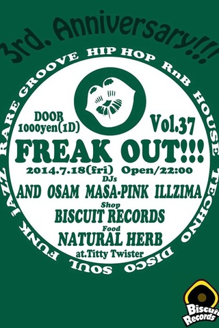FREAK OUT!!!
