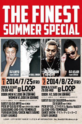 THE FINEST SUMMER SPECIAL VER.1!!