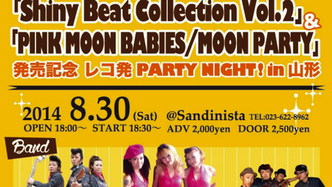 【Shiny Beat Collection Vol.2】&【PINK MOON BABIES/MOON PARTY】 発売記念 レコ発 PARTY NIGHT!in山形