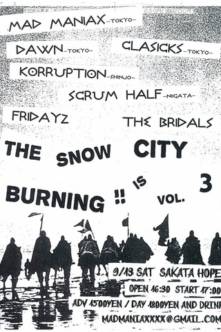THE SNOW CITY IS BURNING!!vol.3