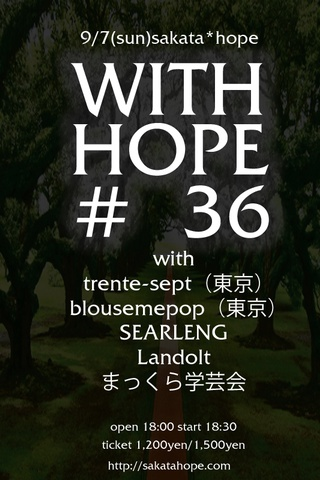 WITH HOPE#36