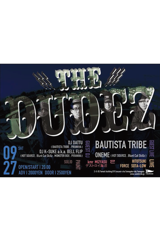 THE DUDEZ