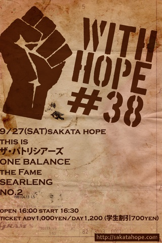 WITH HOPE#38