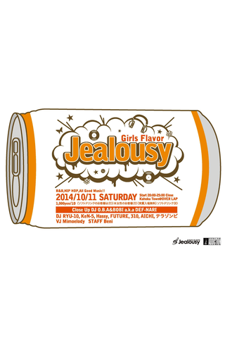 REQUESTLINE PRESENTS 【Jealousy -4th Season-】