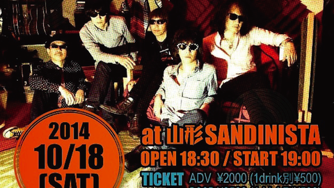 TOP OF THE PARADE × SANDINISTA presents【THE PRIVATES】