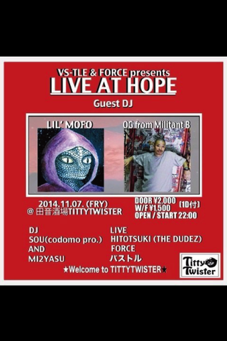 VS-TLE & FORCE presents LIVE AT HOPE