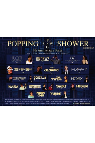 ☆POPPING SHOWER☆