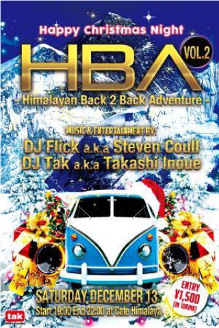 HBA vol.2- Himalayan Back 2 Back Adventure -