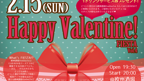 FIESTA vol.04【Happy Valentine!】