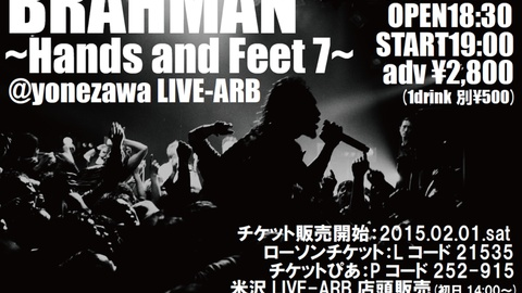 『BRAHMAN』TOUR ~Hands and Feet 7~