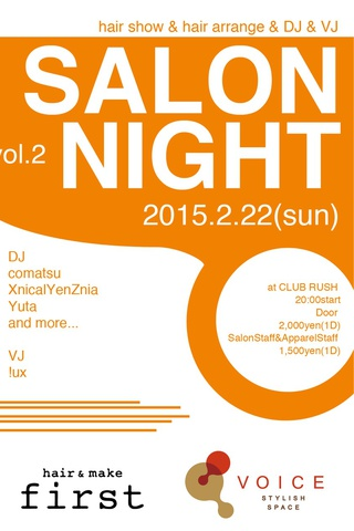 Salon Night vol.2
