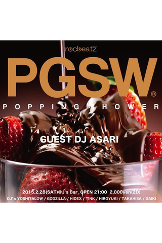 DJ ASARI × POPPING SHOWER
