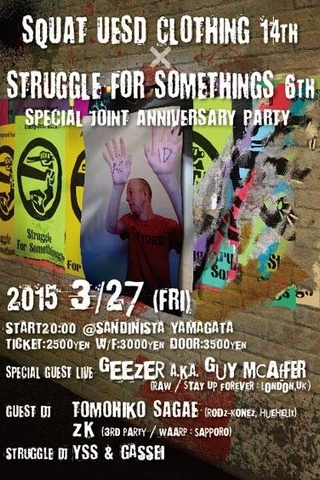 SQUAT UESD CLOTHING 14th × STRUGGLE FOR SOMETHINGS 6th SPECIAL JOINT ANNIVERSARY PARTY