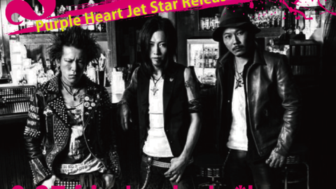 "JESSY""PURPLE HEART JET STAR""先行Release tour"