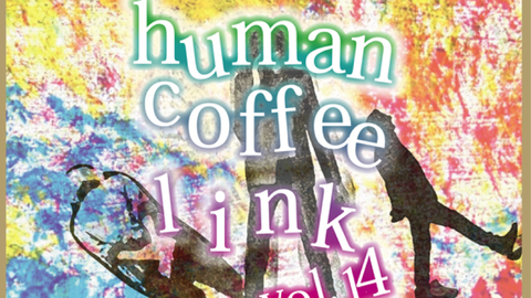 human coffee link vol.14