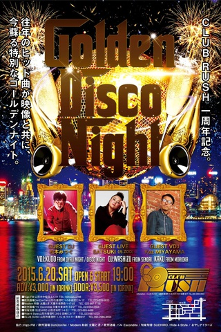 Golden Disco Night