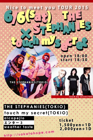 THE STEPHANIES × touch my secret「Nice to meet you TOUR 2015」
