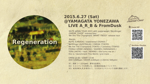 Heimat Crew Presents Regeneration Vol.16