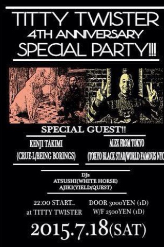 田音酒場TITTYTWISTER THE 4TH ANNIVERSARY SPECIAL PARTY!!!!