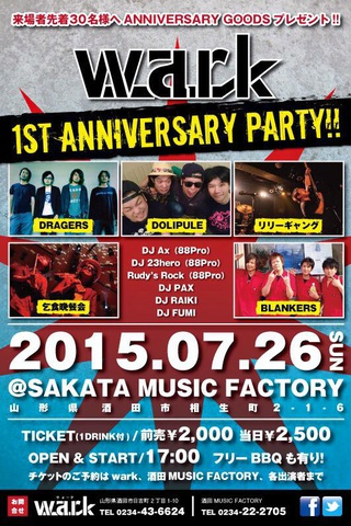 ~wark 1st anniversary party!!~