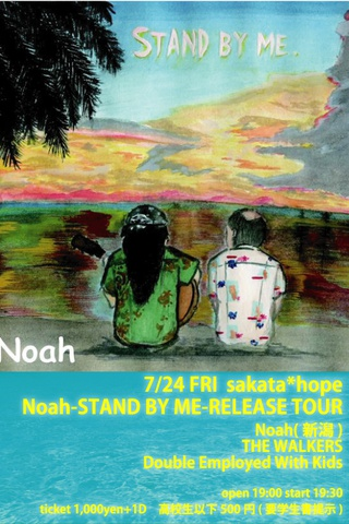 "Noah""STAND BE ME""Release TOUR"