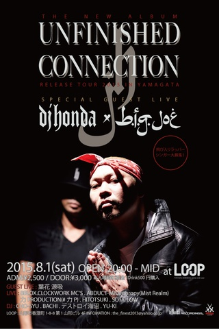 dj honda×b.i.g. joe The New Album「Unfinished Connection」Release Tour 2015 in YAMAGATA