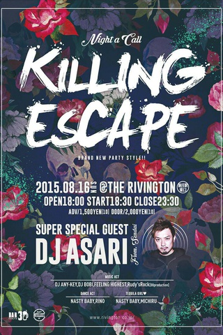 KILLING ESCAPE -summer night party -