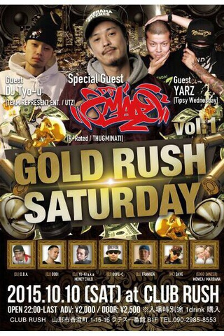 GOLD RUSH SATURDAY vol.1