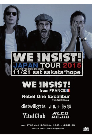 -WE INSIST japan tour-