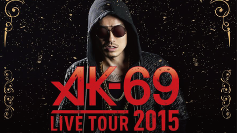 AK-69 LIVE TOUR 2015 in YAMAGATA supported by LOOP