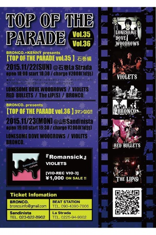 〜BRONCO.presents〜 【TOP OF THE PARADE vol.36】 ☆3マンGIG☆