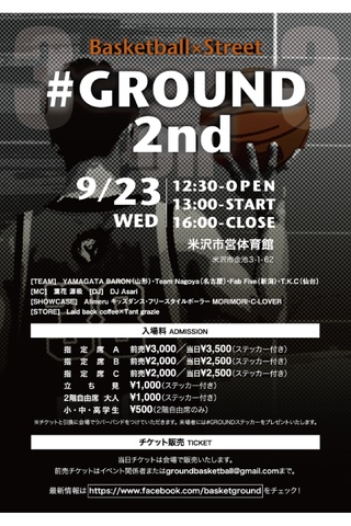 #GROUND 2nd
