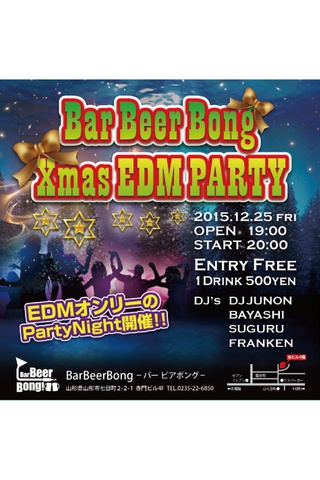 Bar Beer Bong Xmas EDM PARTY