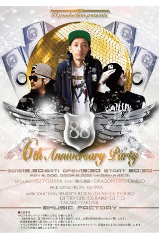 "88PRODUCTION ""6th Anniversary Party"""