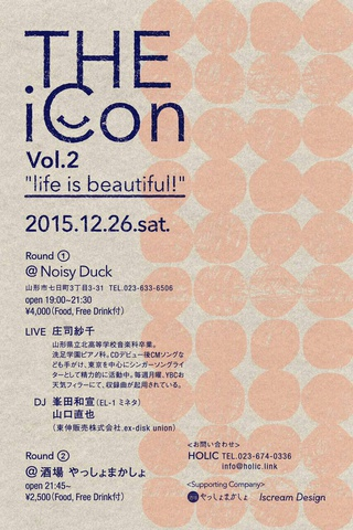 "THE iCon Vol.2 ""life is beautiful!"""