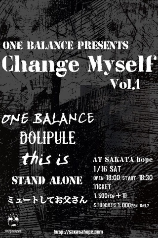 "ONE BALANCE puresent""Change myself vol.1″"